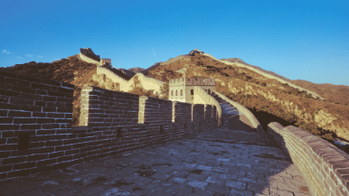 The Great Wall: The Symbol of a Path to Great Progress in Oncofertility Services